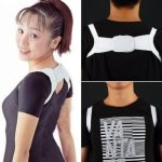 Adjustable Therapy Body Back Support Brace Belt Band Posture Shoulder Corrector
