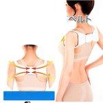 HuaYang Adult Shoulder Support Belt Reshape Posture Corrector Band Strap