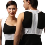 """""""Elastic Medical Grade Class Unisex COMFORT UPPER BACK Corrective Support Brace.With stiff inserts, of increased comfort level"""" (S (See Sizing Guide Below), White)"""